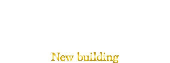 新築物件(マンションやアパート)